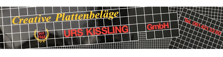 Urs Kissling GmbH