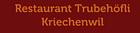 Restaurant Trubehöfli
