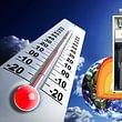 PAC - Pompe à chaleur géothermie - aérothermie