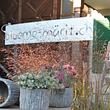 blueme-märit.ch GmbH