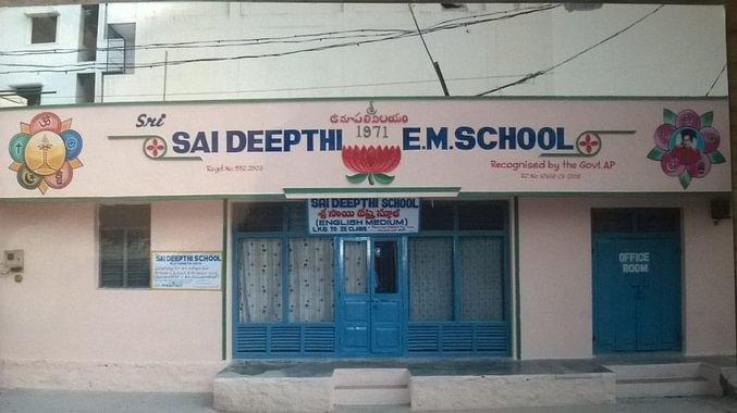 India - Sostegno scolastico -  primo grado