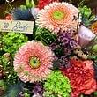 Bissat Fleurs