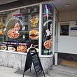 Grill Pizzeria La casa - Romont