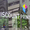 Schaufenster - Discount Print Basel AG
