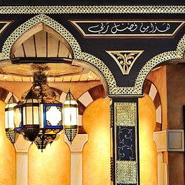 Libanesisch Cèdre Casino Aussersihl