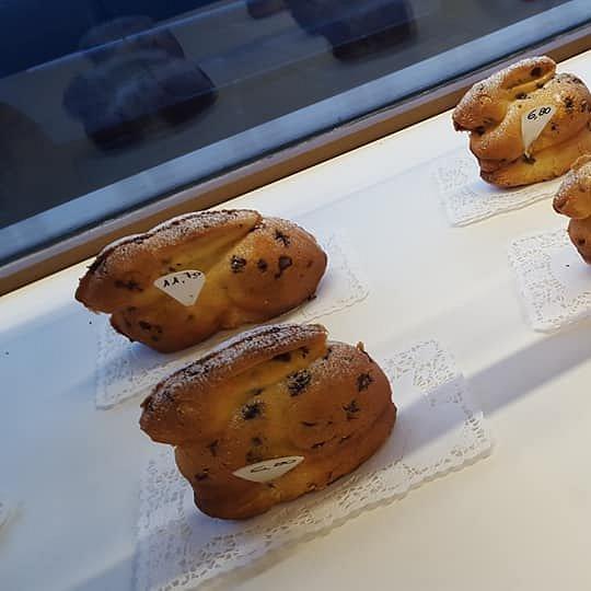 Boulangerie Goudron