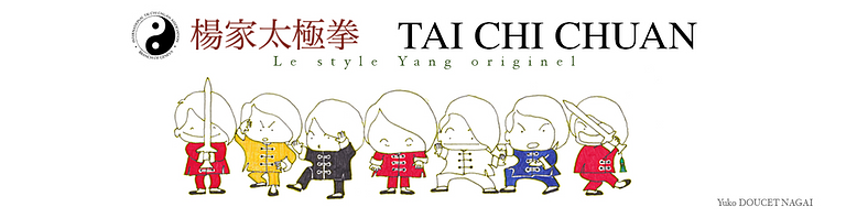TAI CHI CHUAN QIGONG GENEVE (Le style Yang Originel)