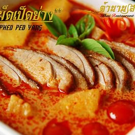 Tam Nan Siam