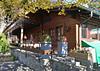 Restaurant Chalet Suisse