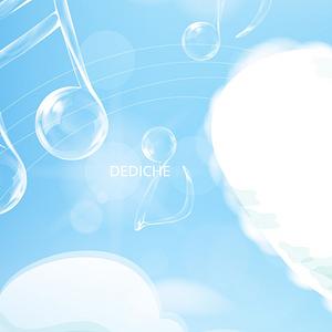 DEDICHE