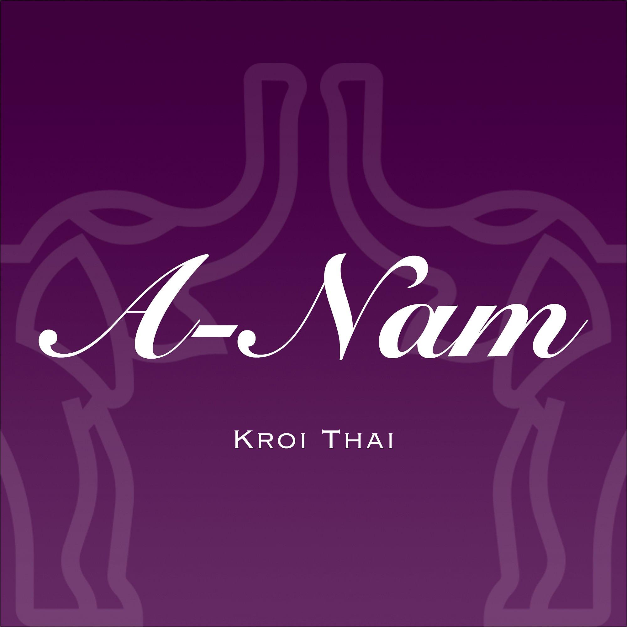 A-NAM