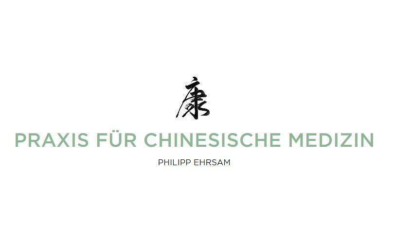 Naturarztpraxis Ehrsam Philipp
