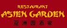 Aemmi & Asien Garden GmbH