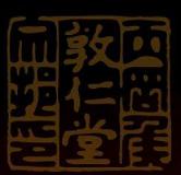 Kwong Ming