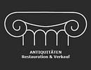 Antiquitäten Restaurationen / Philippe Amstein