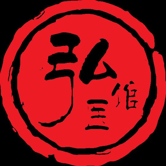 MTC HONG SARL