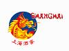 Shanghai China-Restaurant
