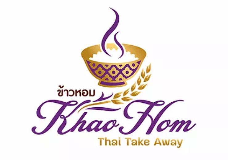 Khao Hom Thai Take Away/Restaurant