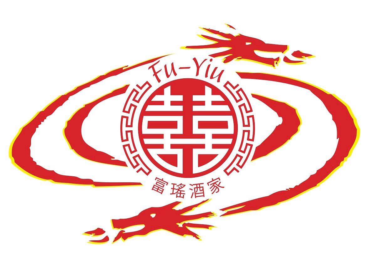 Fu-Yiu
