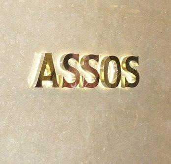 ASSOS Bijouterie