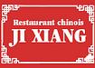 Ji Xiang