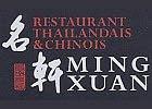 Ming Xuan