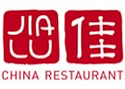 China Restaurant Jialu Hochdorf logo