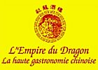 l'Empire du Dragon logo
